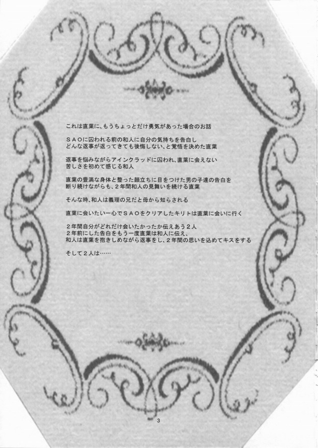 02erogazo16011105
