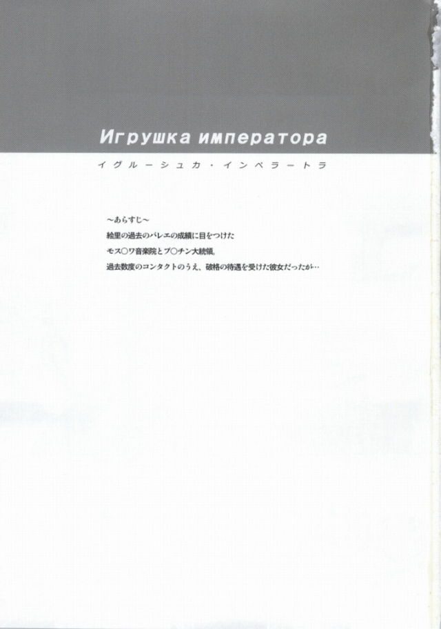 02erogazo16011121