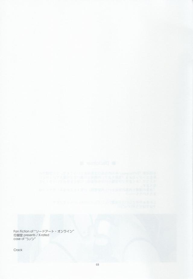 02eromanga16010314
