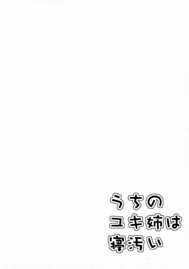 03erogazo16011115