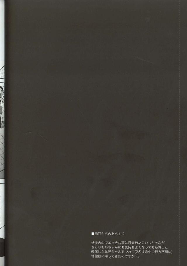 03erogazo16011147