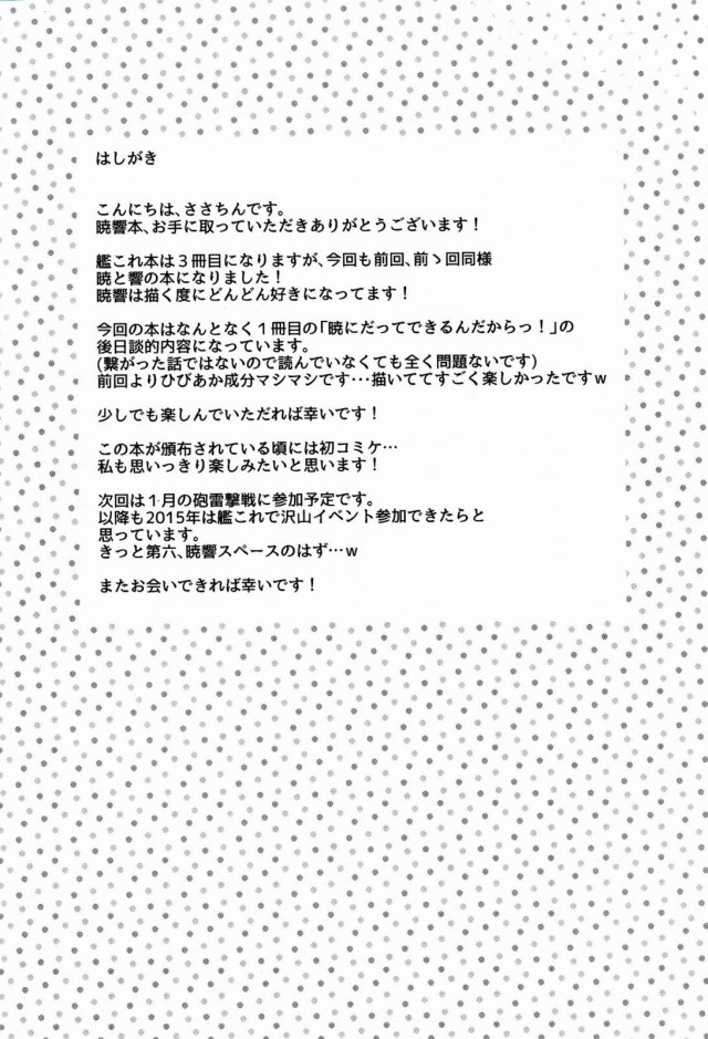03erogazo16011161
