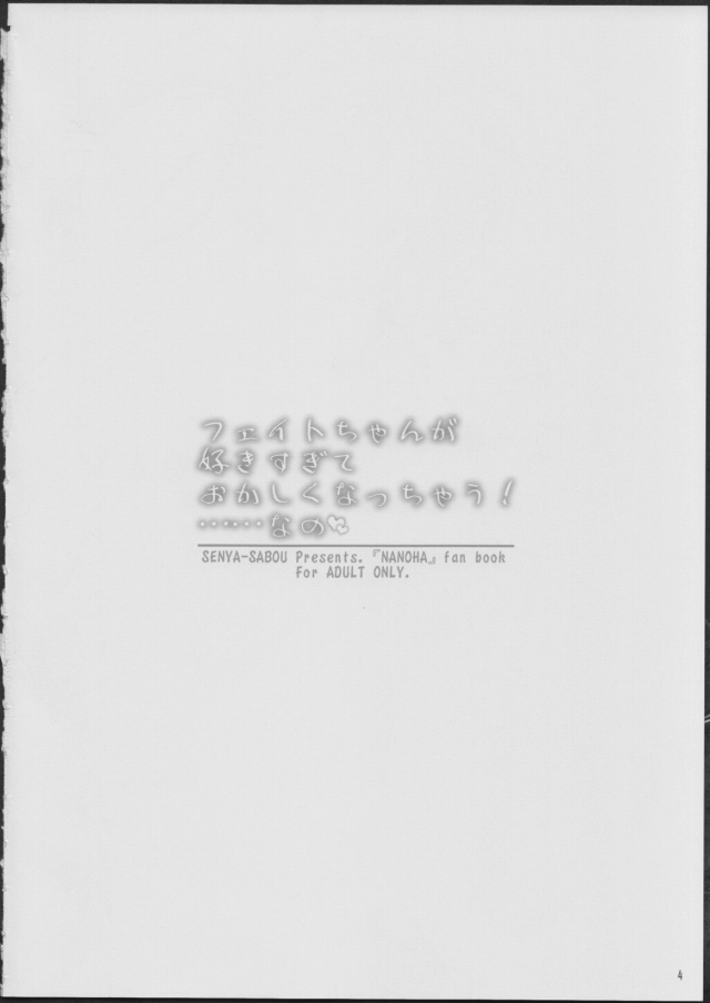 03eromanga1601062