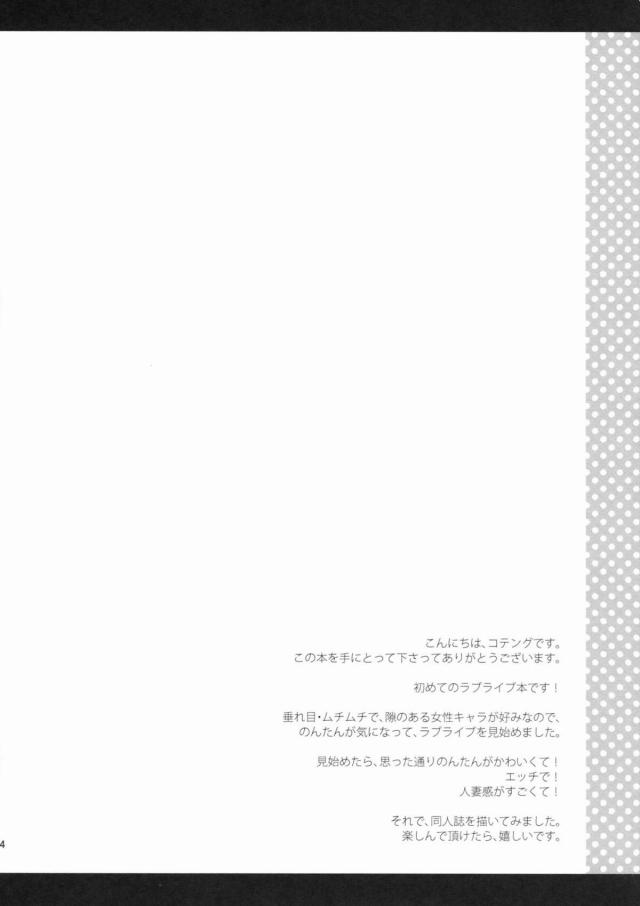 03eromanga16011849