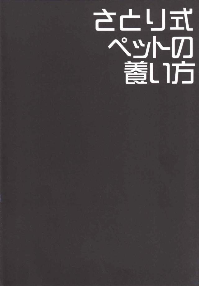 03eromanga16012911