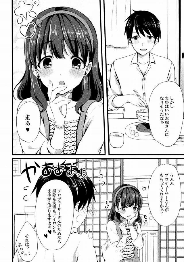 03sukebemanga16010102