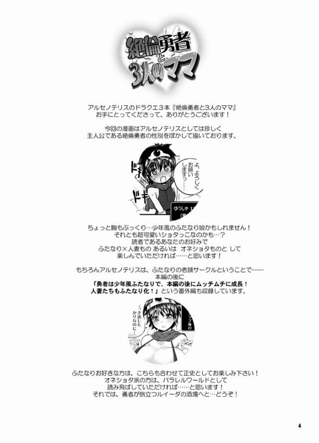 03sukebemanga16010107