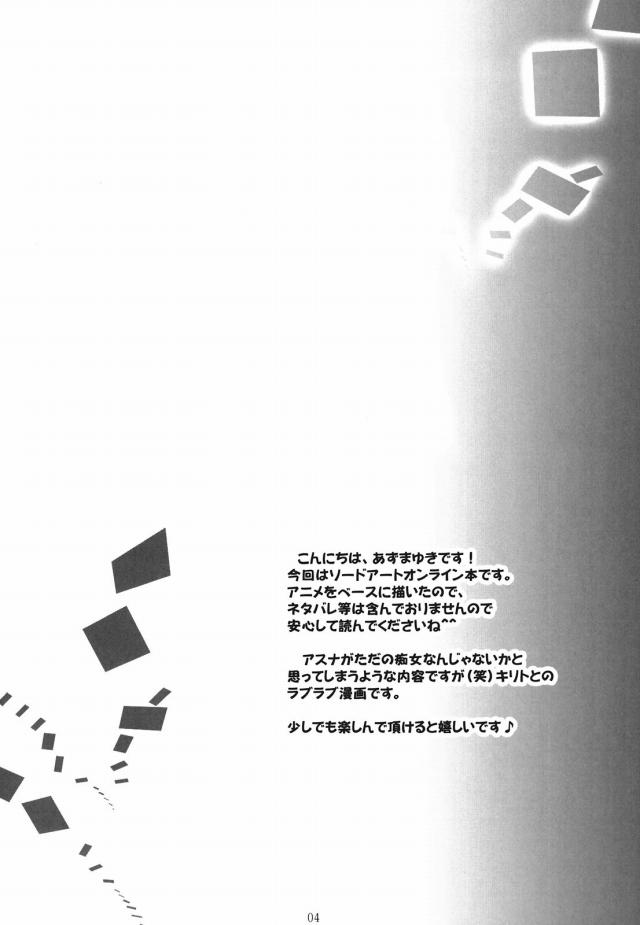 03sukebemanga16010109
