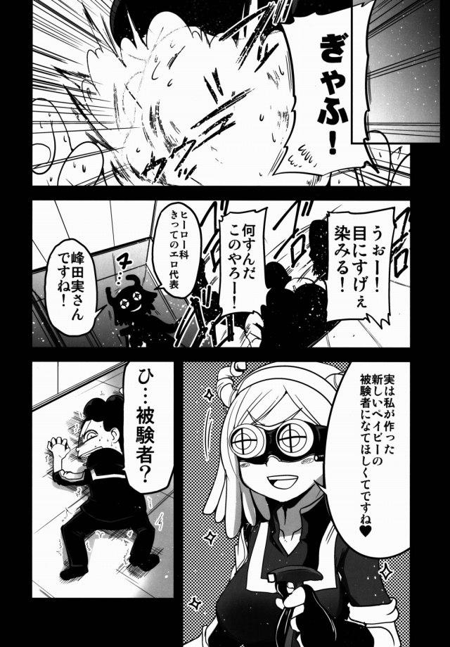 05sukebe16012804