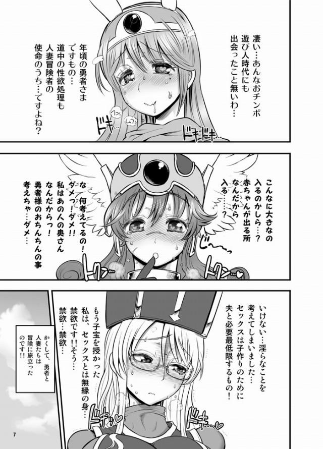 06sukebemanga16010107