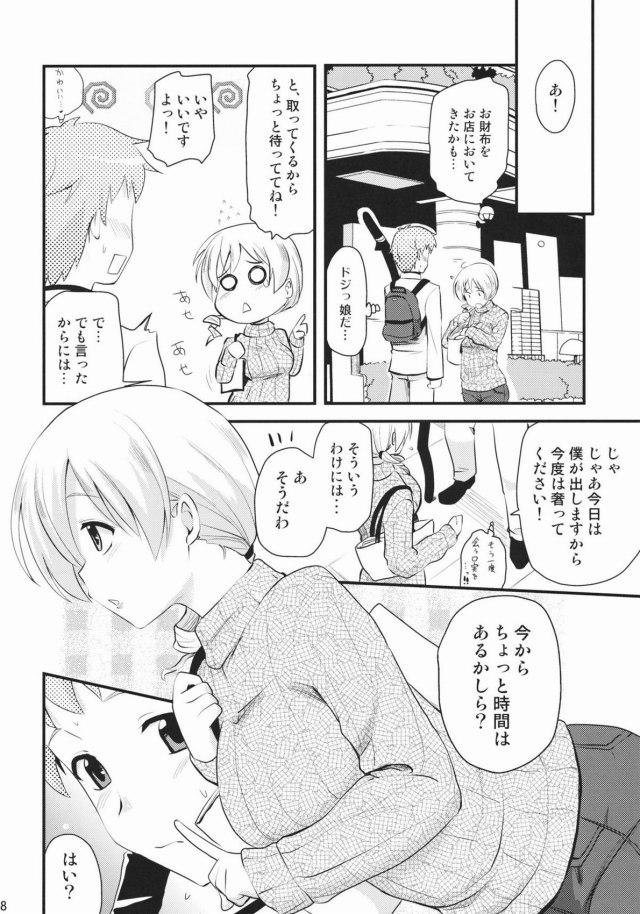07sukebemanga16010112