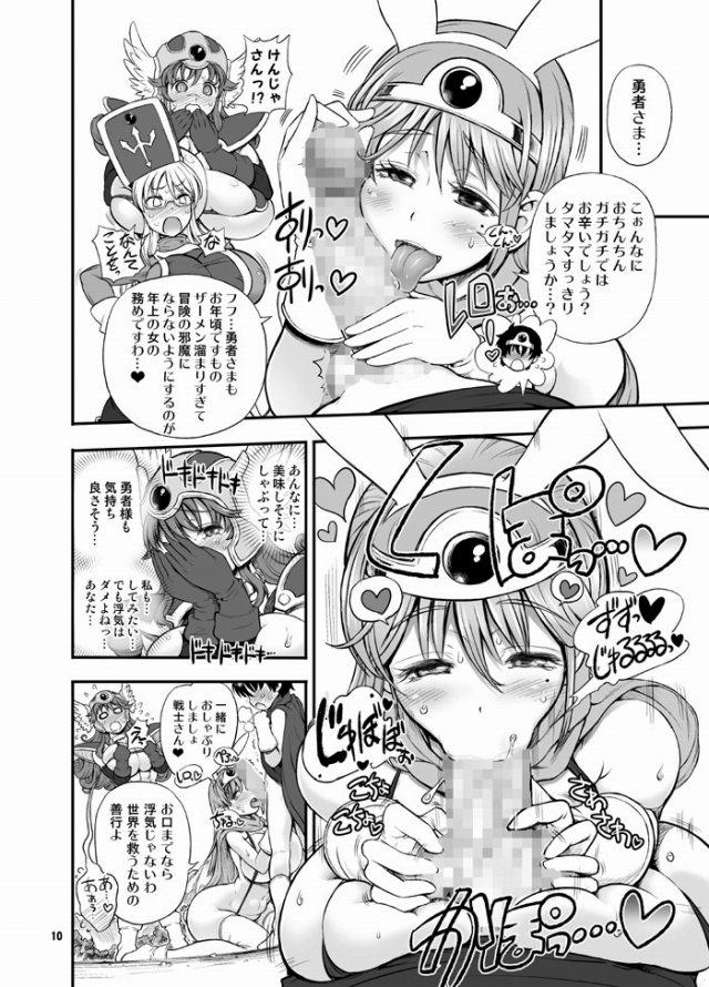 09sukebemanga16010107