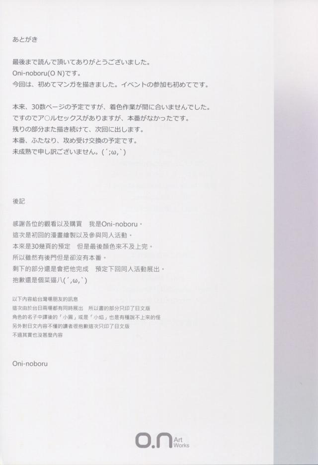 20sukebe16012807