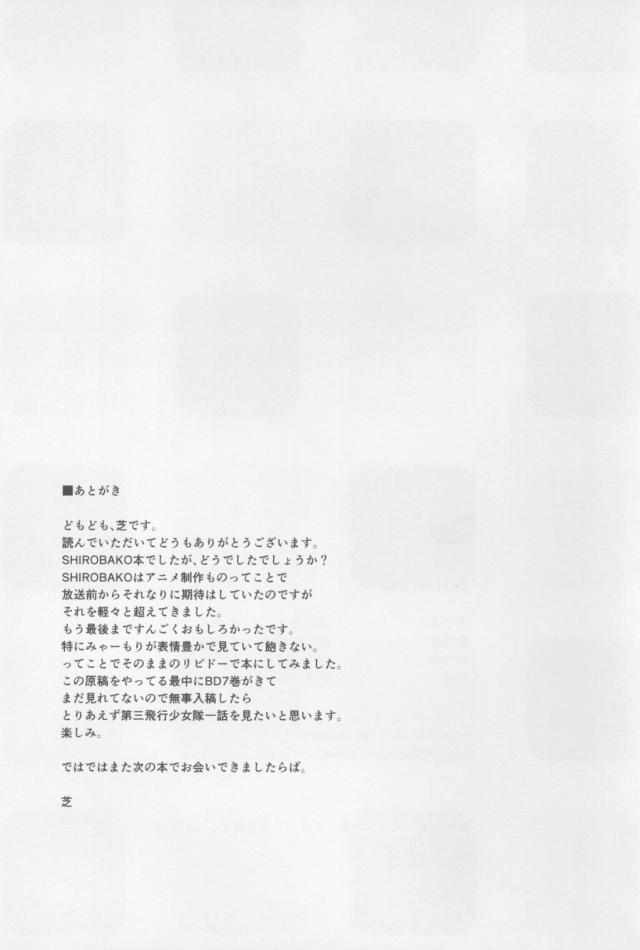 23erogazo16011145