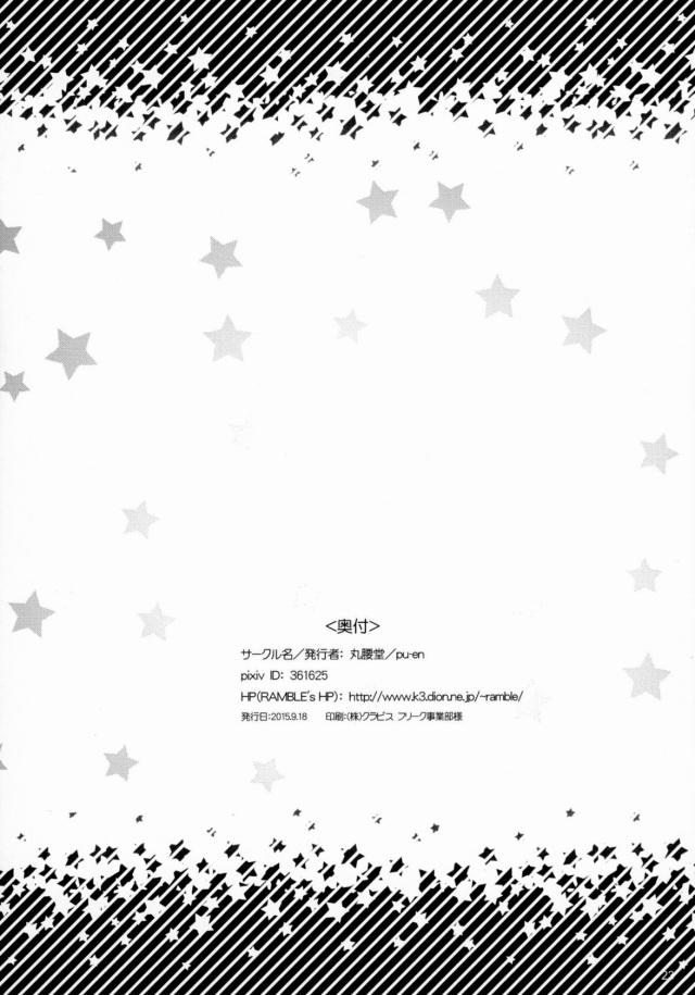 24sukebe16012803