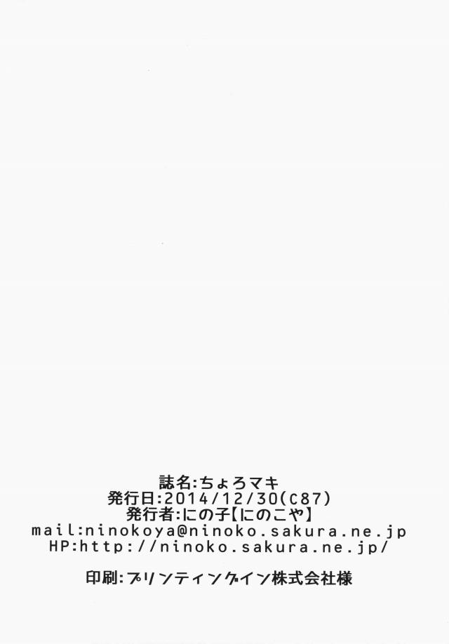 24sukebemanga16010104