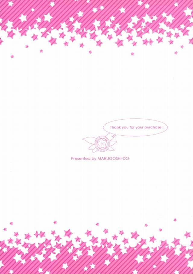 26sukebe16012803