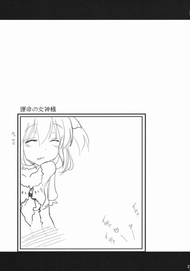 26sukebemanga16010112