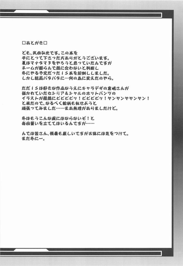 40eromanga16012912