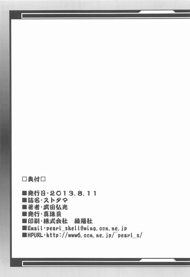 41eromanga16012912