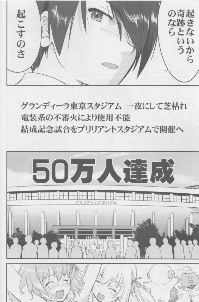 51sukebemanga16010108