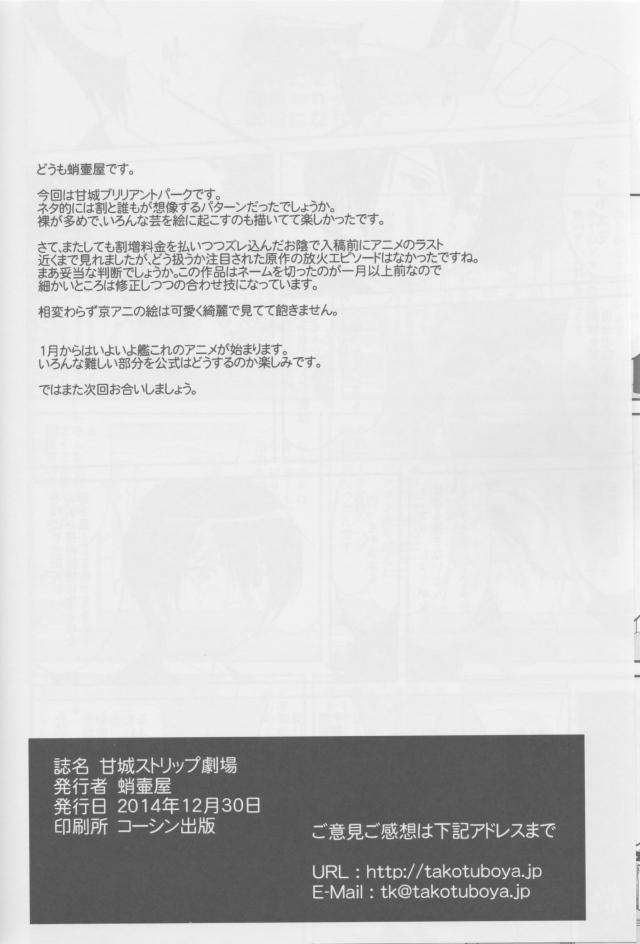 57sukebemanga16010108