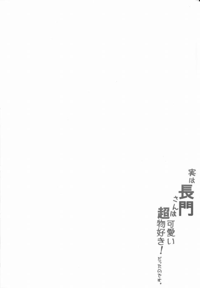 02djoujin16020638