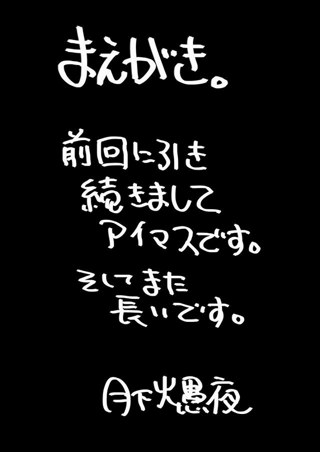 02djoujin16020641