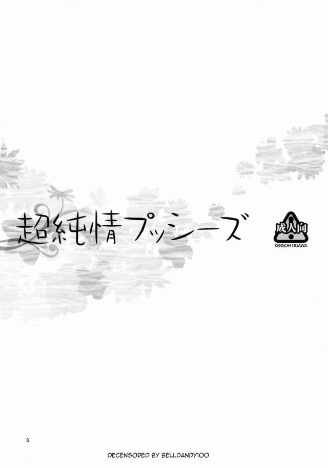 02doujin1602130