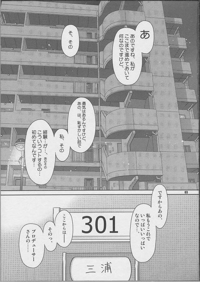02doujin16021301