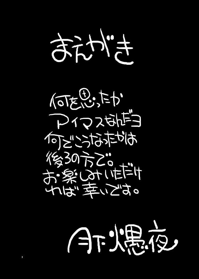 02doujin16021320