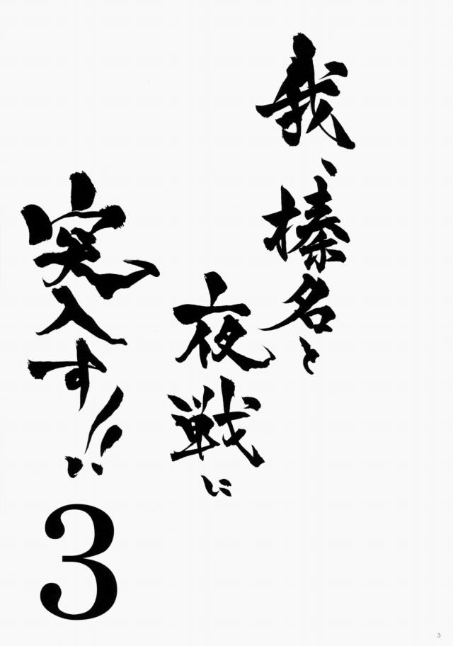 02doujin16021357