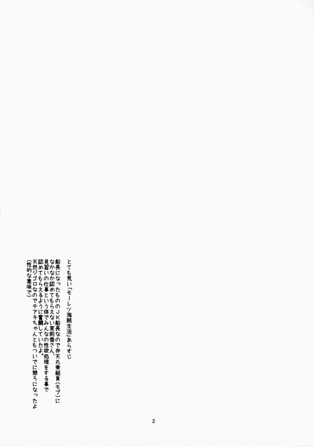 03djoujin16020613