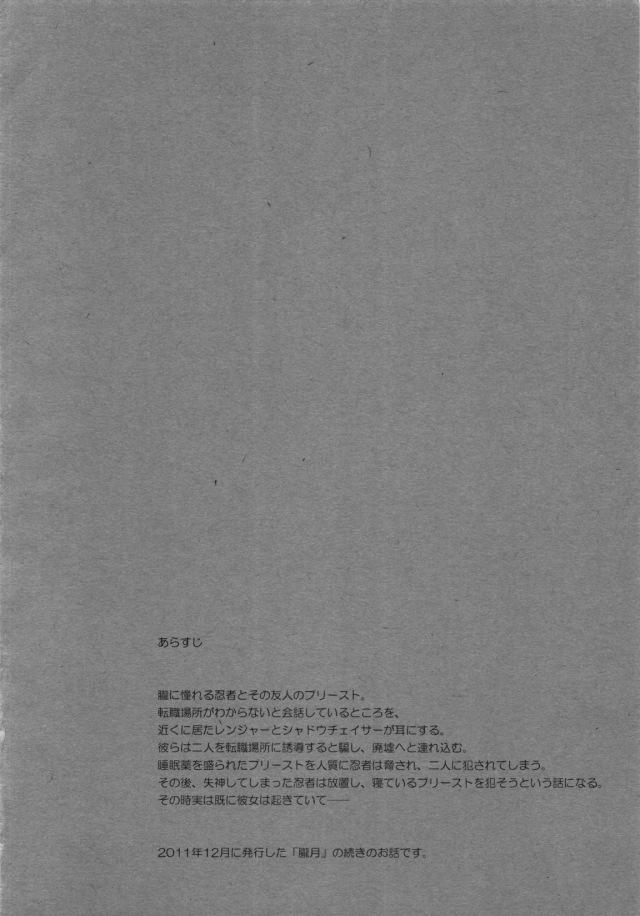 03djoujin16020624