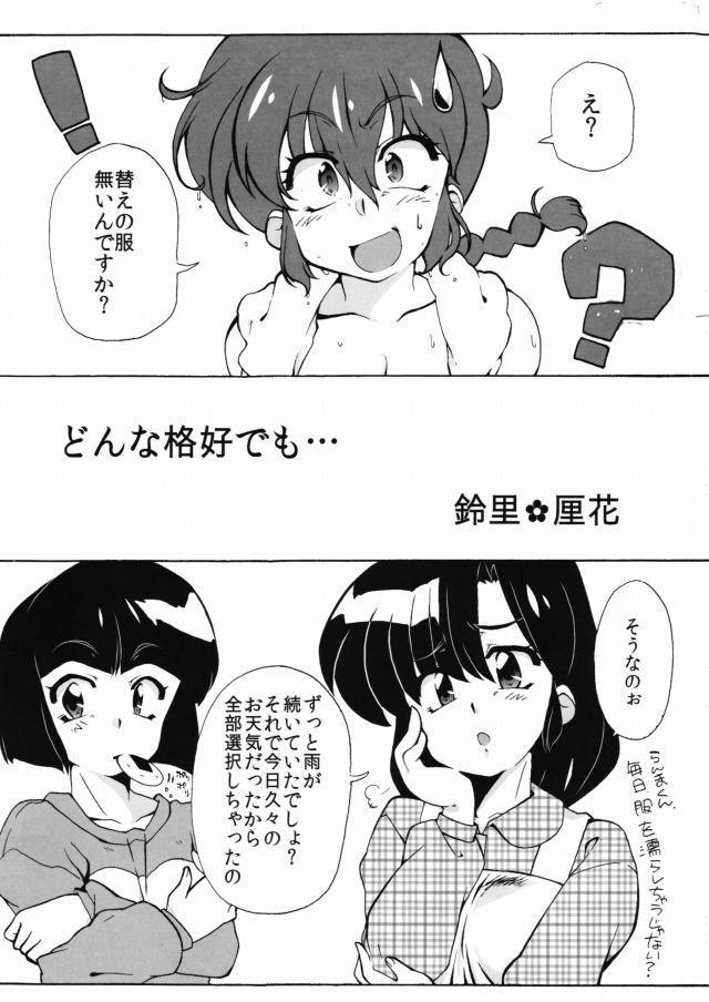 03djoujin16020639