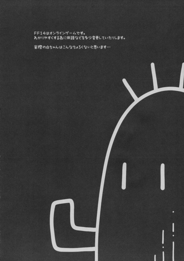 03djoujin16020643