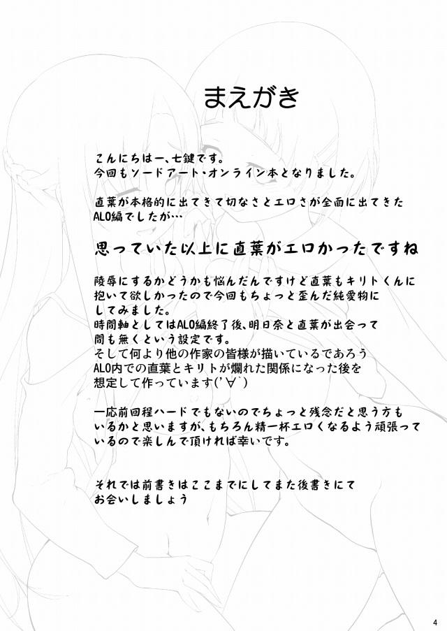 03djoujin16020662