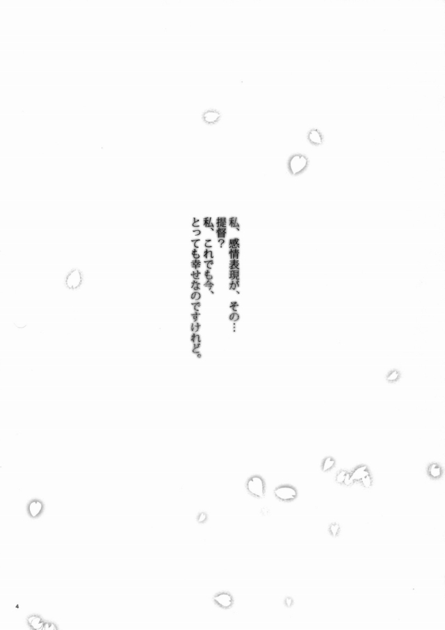 03djoujin16020671