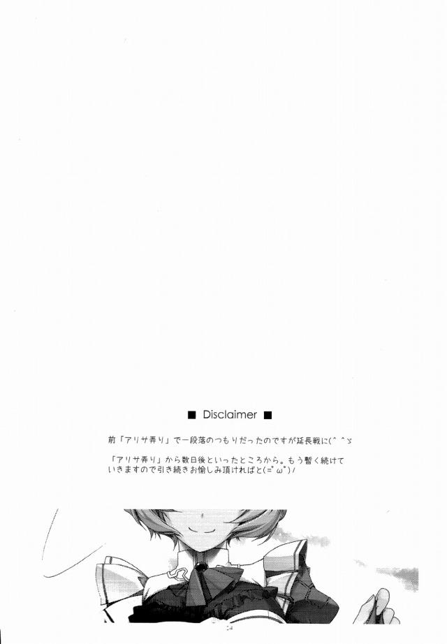 03djoujin16020677