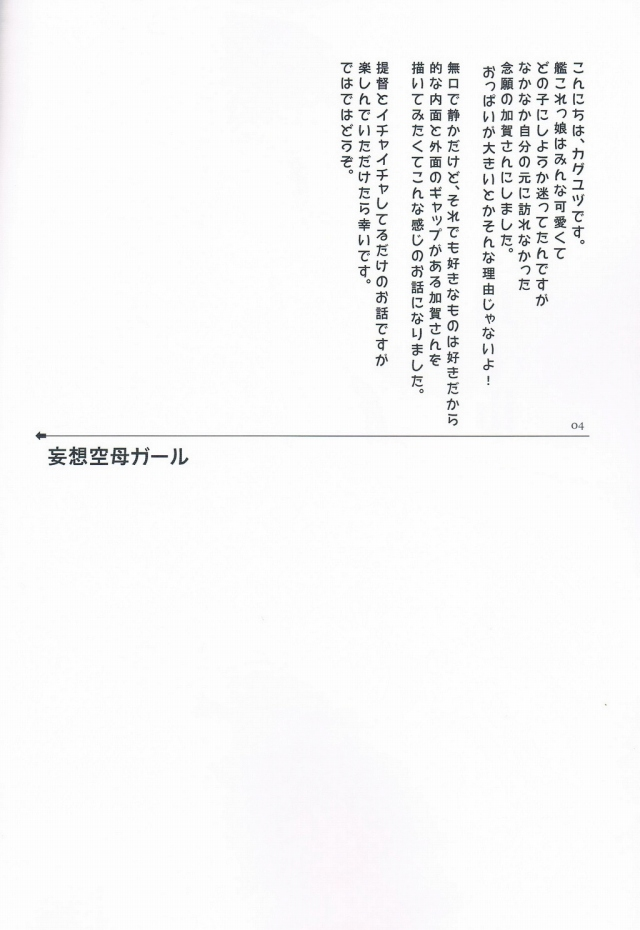 03doujin1602130