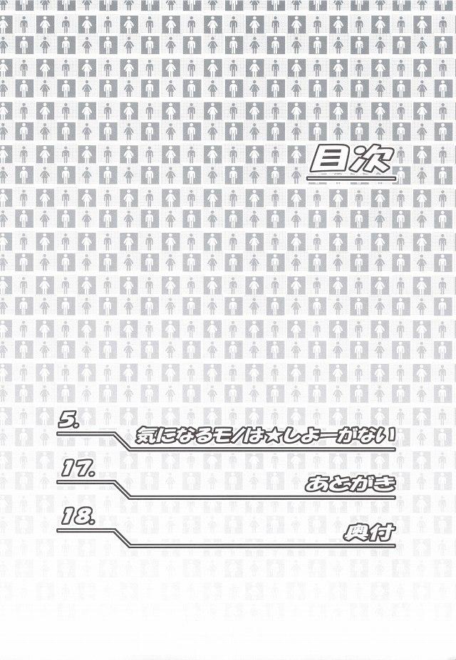 03doujin16021348