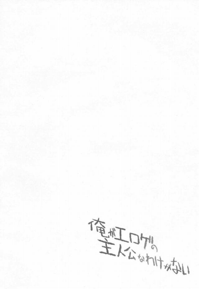 03sukebe16021926