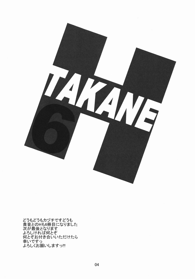 03sukebe16021935