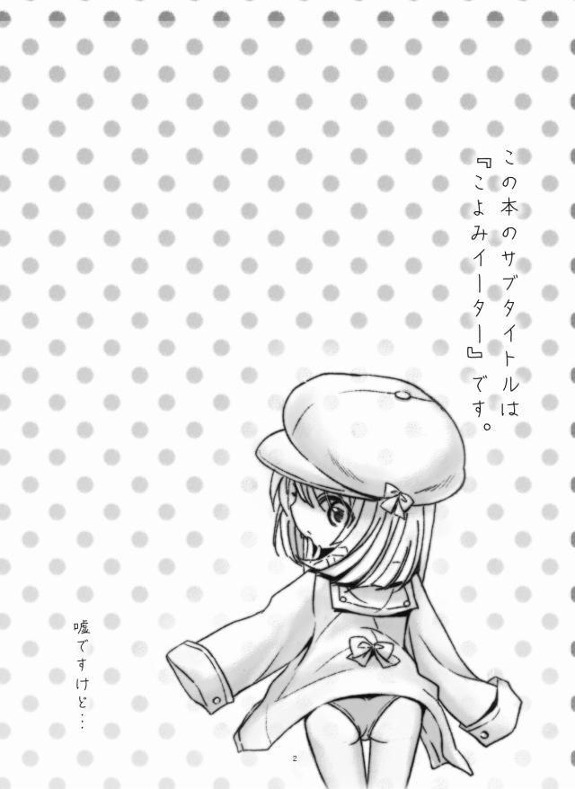 03sukebe16021944