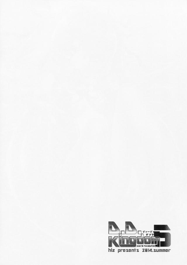 03sukebe16021959