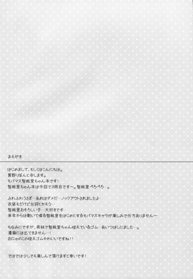 03sukebe16021965