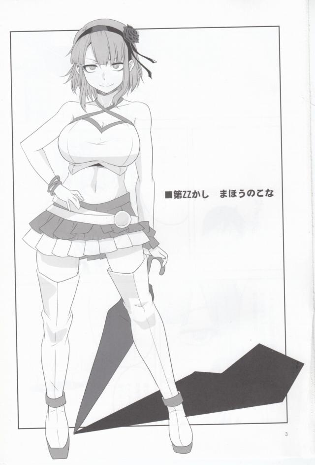 04sukebe16021925