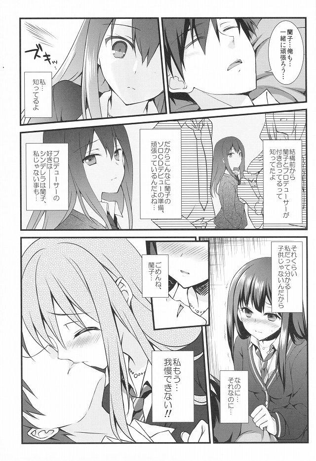 04sukebe16021927