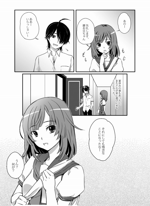 04sukebe16021944