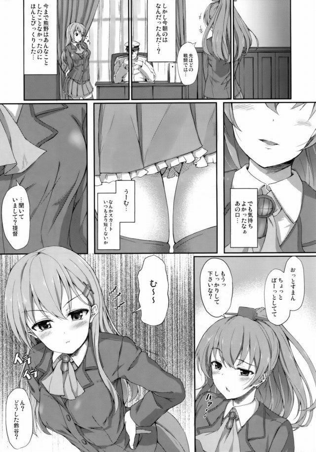 04sukebe16021947